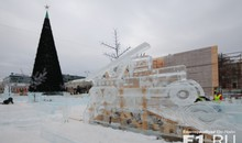 Ice town of Yekaterinburg opens on December 29th 2014